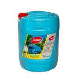 مایع اگزوز (ادبلو) کاسپین 20 لیتری